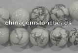 CWB205 15.5 inches 14mm round natural white howlite beads wholesale