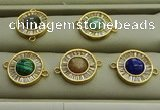 NGC6045 16mm coin mixed gemstone connectors wholesale
